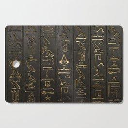 EGYPTIAN--SYMBOL Cutting Board
