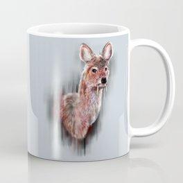 I Beg to Differ Coffee Mug