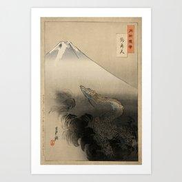The Ryu Sho Ten - Ogata Gekko Art Print