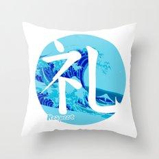 Rei - Respect Throw Pillow