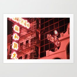 Bangkok China Town Art Print