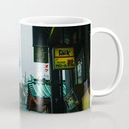 Raak Coffee Mug