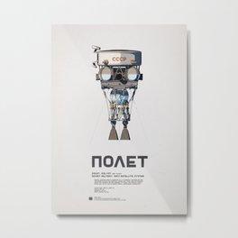 Polyot Schematics 1 Metal Print