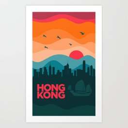 Vintage Travel: Hong Kong Art Print