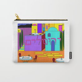 Jerusalem Time Between the Stars Carry-All Pouch