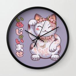 Hanami Maneki Neko: Shun Wall Clock