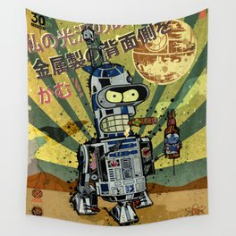 BendR2D2 Wall Tapestry