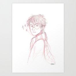 Harry, you wonderful boy. Art Print