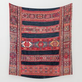 Bakhtiari Central Persian Flatweave Fragment Wall Tapestry