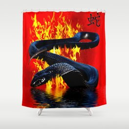 Year of the Snake  Chinese New Year Shower Curtain