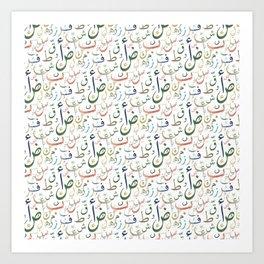 Arabic calligraphy pattern Art Print