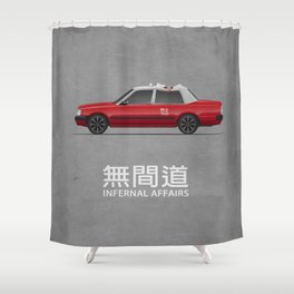 无间道 | Infernal Affairs Shower Curtain