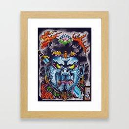 fudo Framed Art Print
