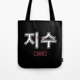 Jisoo Blackpink Hangul Tote Bag