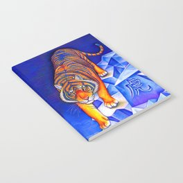 Chinese Zodiac Year of the Tiger Notebook