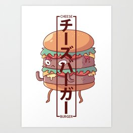 Cheeseburger - Chīzubāgā Art Print