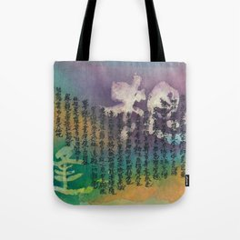 The deceased sister-in-law (Heart Sutra/般若心経)  Tote Bag