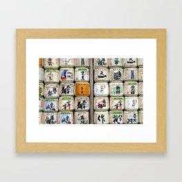 Sake Casks of Ise Shrine: Japan Framed Art Print