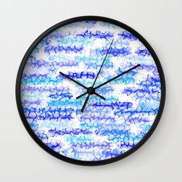 Cobalt Blue & Aqua Lines - White Wall Clock