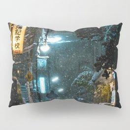 Setagaya Bike Home Pillow Sham