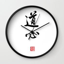 Heart of Tao Wall Clock