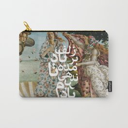 Persian mix: Birth of Venus Carry-All Pouch