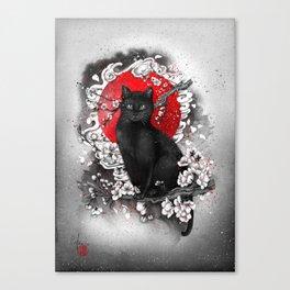 I'm a Cat Canvas Print