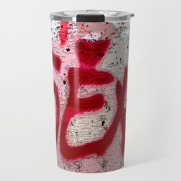 Sex Travel Mug