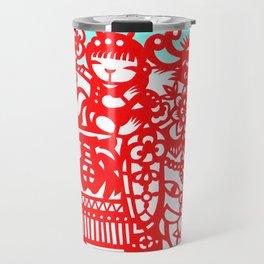 Cut Paper Elephant Travel Mug