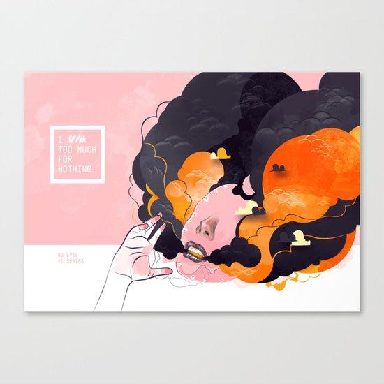 No Human #3 Canvas Print