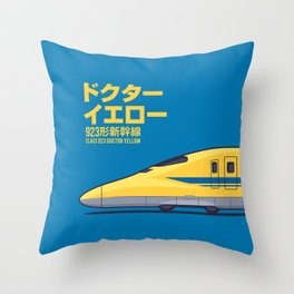 Doctor Yellow Class 923 Shinkansen Bullet Train Side Profile Japanese Text Blue Throw Pillow