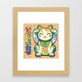 Maneki Neko Lucky Framed Art Print