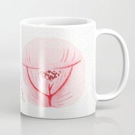 Cute & Chubby #1 Coffee Mug