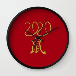 2020 year of the rat Wall Clock