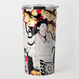 NIHONMATSU chochin matsuri Travel Mug