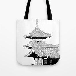 Kyoto - Kyomizudera Tote Bag
