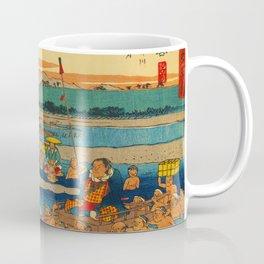Porters Carry Travelers at Kanaya Japan Coffee Mug