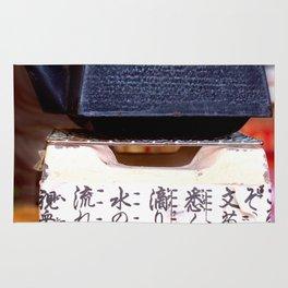 Japanese té Rug