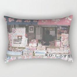 Food Store Rectangular Pillow