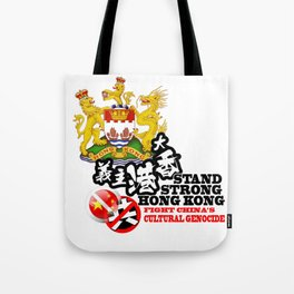 Stand Strong HK Tote Bag
