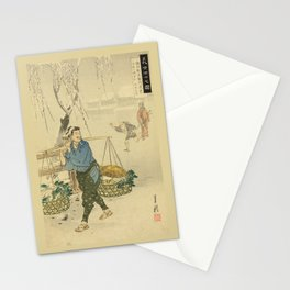 A man selling vegetables on street in Japan Stationery Cards