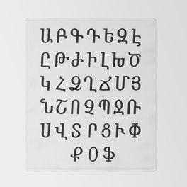 ARMENIAN ALPHABET - Black and White Throw Blanket