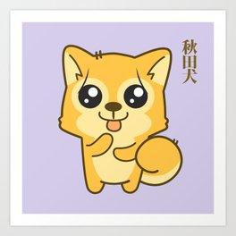 Kawaii Hachikō, the legendary dog Art Print
