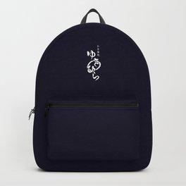 Food Wars Shokugeki Uniform v1 Backpack