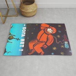 Retro 1960's USSR anti-religious propaganda poster of Cosmonaut Yuri Gagarin in Space Rug