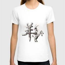 The Zodiac 12 - Goat T-shirt