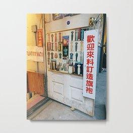 CHINATOWN XX Metal Print