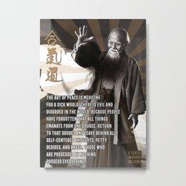 Aikido, Morihei Ueshiba, Print, Aikido Dojo Decoration Metal Print