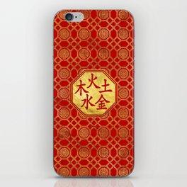 Wu Xing 5 elements Feng Shui Symbol iPhone Skin