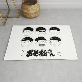 Six Same Faces Rug